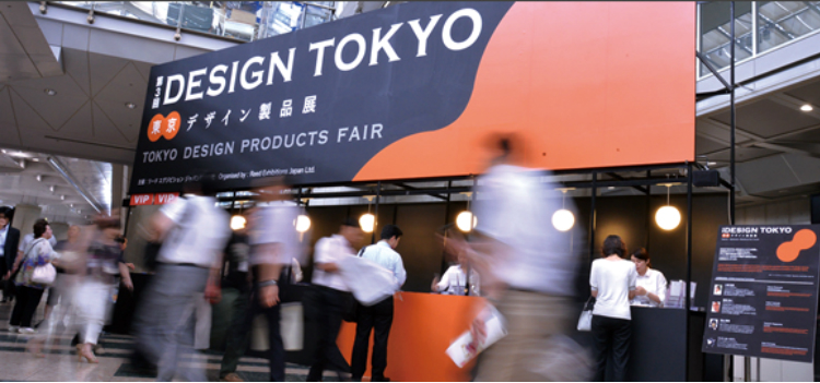 Get Ready to Attend to the World's Best Design Events in July 2018 ➤ Discover the season's newest designs and inspirations. Visit Design Build Ideas at www.designbuildideas.eu #designbuildideas #dailydesignnews #bestdesignevents #designevents #designnews #designagenda @designbuildidea best design events in july 2018 Get Ready to Attend to the World's Best Design Events in July 2018 Get Ready to Attend to the Worlds Best Design Events in July 2018 Design Build Ideas
